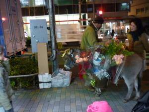 2009/12/18 恵比寿