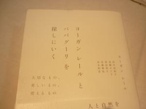 机の上にあった本