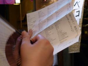(10/07/28)恵比寿横丁にて