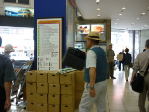 (10/08/06)浅草駅にて昭和村イベント