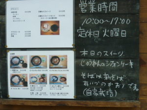 大芦と大芦家風景(10/10/22)