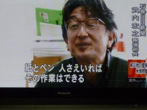 311・石巻日日新聞(5月7日)