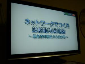NHK再放送_110520