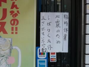 110524_神田にて