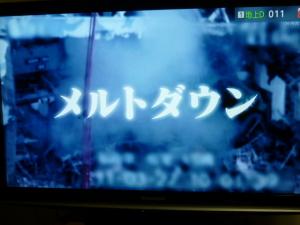 暗黒のかなたの光明(NHK)_110605