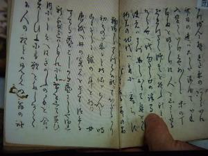 150217_川柳