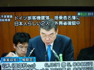 150325_NHK予算審議