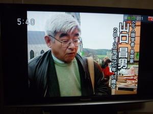150328_山口昌男さん
