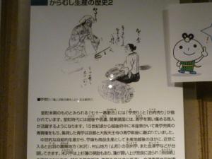150718_奥会津/からむし工芸博物館にて