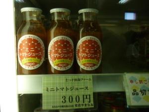 150720_奥会津/南会津町田島駅