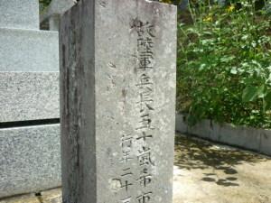 150815_奥会津/昭和村大芦にて