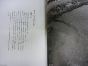 150829_水田の工夫