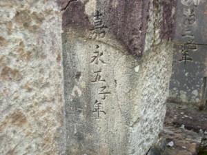 151122_奥会津小中津川にて