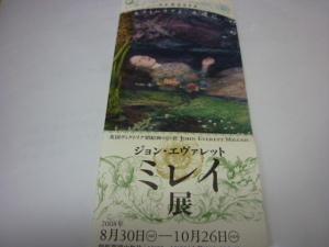 160109_宝島社のCMをミレー