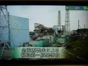 160131_会津電力