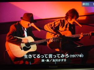 160307_友川カズキさん
