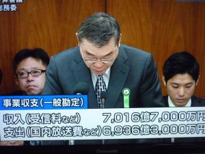 160318_衆院NHK予算審議録画放映をクローズアップ