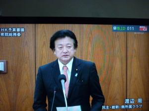 160323_NHK予算審議衆院総務委員会