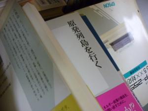 160423_座敷ワラシ