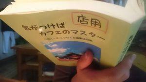 160507_奥会津昭和村大芦にて