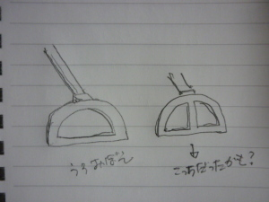160510_草削り