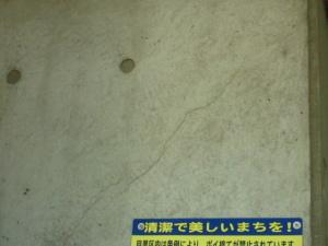 160518_きれつ