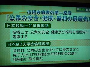 160717_放送大学