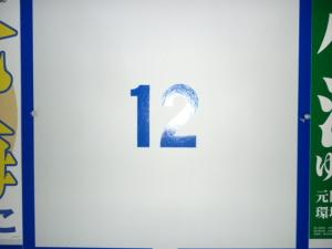 160720_都知事選挙
