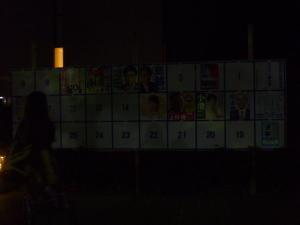 160730_都知事選挙